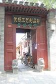 2013北京行:北京胡同 (4).JPG