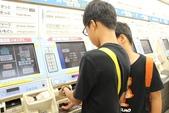 2014京阪神:自動購票機.JPG