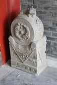 2013北京行:北京胡同 (8).JPG