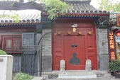 2013北京行:北京胡同 (9).JPG