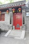 2013北京行:北京胡同 (10).JPG