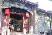2013北京行:北京胡同 (12).JPG