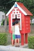 2012來去金門:金門電話亭.JPG