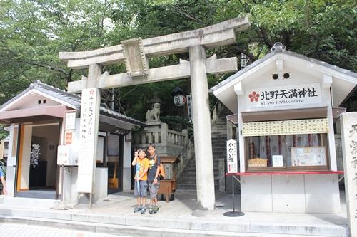 2014京阪神:北野天滿神社.JPG