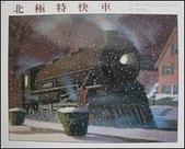 BOOK:北極特快車.jpg