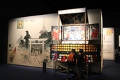 2014京阪神:大阪歷史博物館 (7).JPG