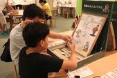 2014京阪神:大阪歷史博物館 (11).JPG