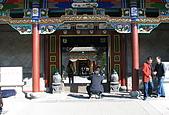 中國東北之旅6:IMG_0836s.JPG