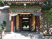 中國東北之旅6:IMG_0840s.JPG