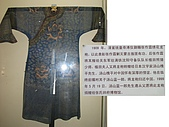 中國東北之旅6:IMG_0849s.JPG