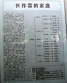 中國東北之旅6:IMG_0850s.JPG