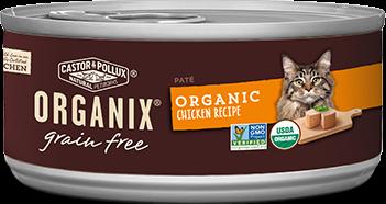 主食罐1-3:organix-cat-chicken-recipe-pate-lg.png