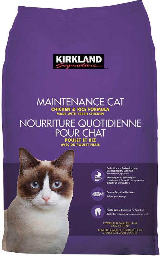 貓飼料:好市多紫包900.jpg