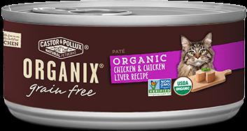 主食罐1-3:organix-cat-chicken-chicken-liver-recipe-pate-lg.png