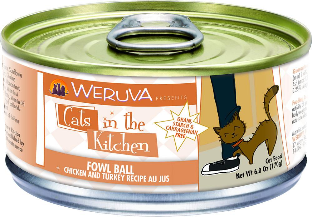 主食罐1-2:Cats_in_the_Kitchen_Fowl_Ball.jpg