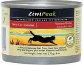 主食罐1-2:ziwipeak cat canned venison鹿.jpg