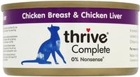 Thrive雞胸雞肝640x640.jpg - 主食罐-表2-偏低脂