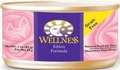 主食罐1-2:wellness_complete_health_cat_canned_kitten.jpeg