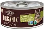 主食罐1-2:ORG-ShreddedChickenLiv-lg300-200.jpg