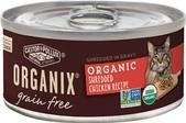 主食罐1-2:ORG-ShreddedChicken-lg300-199.jpg