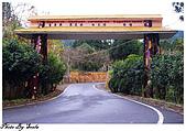 20081229南庄:向天湖-大門.jpg