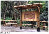 20081229南庄:向天湖-賽夏族簡介.jpg