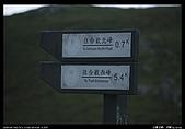 20090725-0726 合歡北峰、西峰:21.jpg