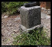 20090711谷關七雄之馬崙山:16.jpg