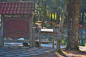 20081215-1216福壽山農場:天池.jpg