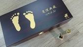 (作品集)肚臍章、胎毛筆、胎毛項鍊、胎毛印章、手鍊BABY金足印製做:吉祥印舖胎毛筆-嬰兒三寶盒金足印.jpg