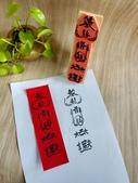橡皮印章雕刻:1587610610071.jpg