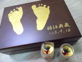 (作品集)肚臍章、胎毛筆、胎毛項鍊、胎毛印章、手鍊BABY金足印製做:嬰兒金足雷射雕刻.JPG