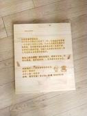 雷射雕刻加工、刻字禮贈品雕刻,結婚對印盒雕刻:1538014860911.jpg