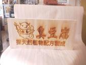 雷射雕刻加工、刻字禮贈品雕刻,結婚對印盒雕刻:IMG20190924093556.jpg