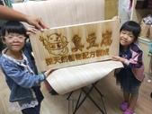 雷射雕刻加工、刻字禮贈品雕刻,結婚對印盒雕刻:IMG20190923184810.jpg
