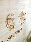 雷射雕刻加工、刻字禮贈品雕刻,結婚對印盒雕刻:1538014858557.jpg