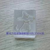壓克力皂章、各種印模雕刻:壓克力皂章製作.jpg
