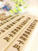 雷射雕刻加工、刻字禮贈品雕刻,結婚對印盒雕刻:1548312133119.jpg