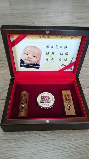 DSC_1138.JPG - 2016年嬰兒滿月理胎髮、做滿月禮俗