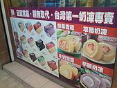 美食:諾貝爾奶凍捲