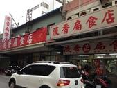 2015.12.16:第一站先來到有許多觀光客的液香扁食店。