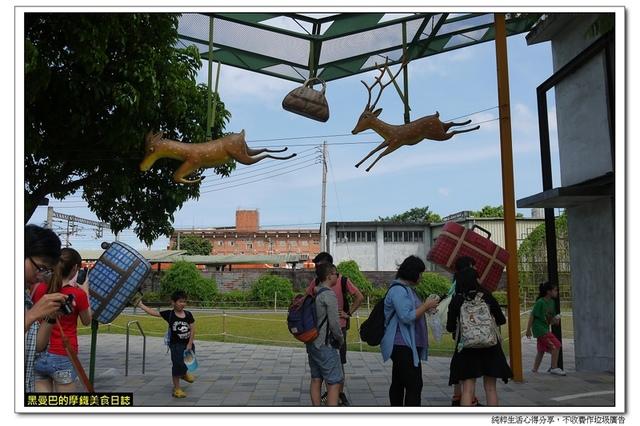 14.JPG - 宜蘭景點:林美石磐步道、幾米公園