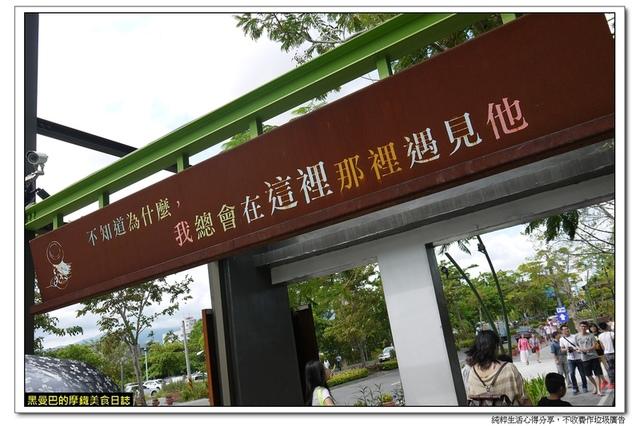 8.JPG - 宜蘭景點:林美石磐步道、幾米公園