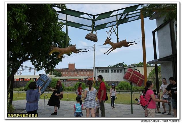 9.JPG - 宜蘭景點:林美石磐步道、幾米公園