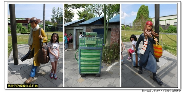 10.jpg - 宜蘭景點:林美石磐步道、幾米公園