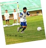 台北黑鷹兒童足球俱樂部:足球小將-Ian