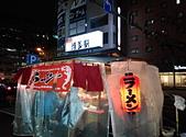 20141205~1214 九州+廣島雜記:20141205~1214 九州+廣島雜記75.jpg