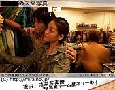 阿哩阿札照片:本名.jp
