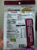 [食記] viva萬歲牌 楓糖海鹽核桃、紅豆胡桃:011.JPG