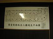 [住宿] 台北 璽愛旅館:門上貼著的逃生路線